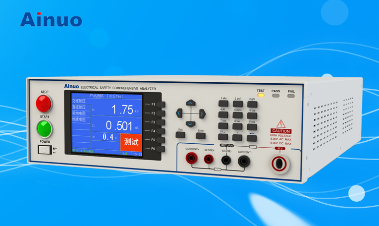 Multiple function Electrical Safety analyzer