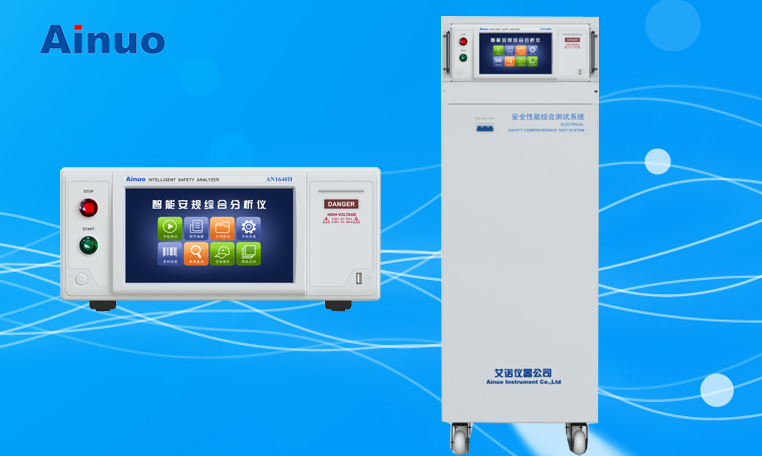 Intelligent Electrical Safety Comprehensive Analyzer