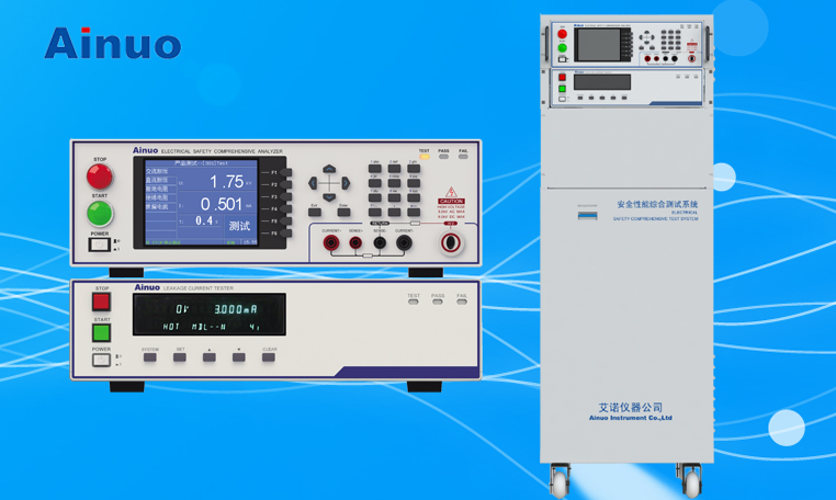 Information d Electrical Safety Comprehensive tester