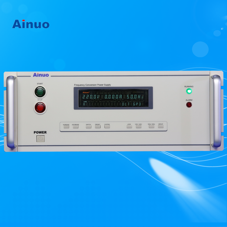 Standard Cabinet Frequency Conversion Power Supply