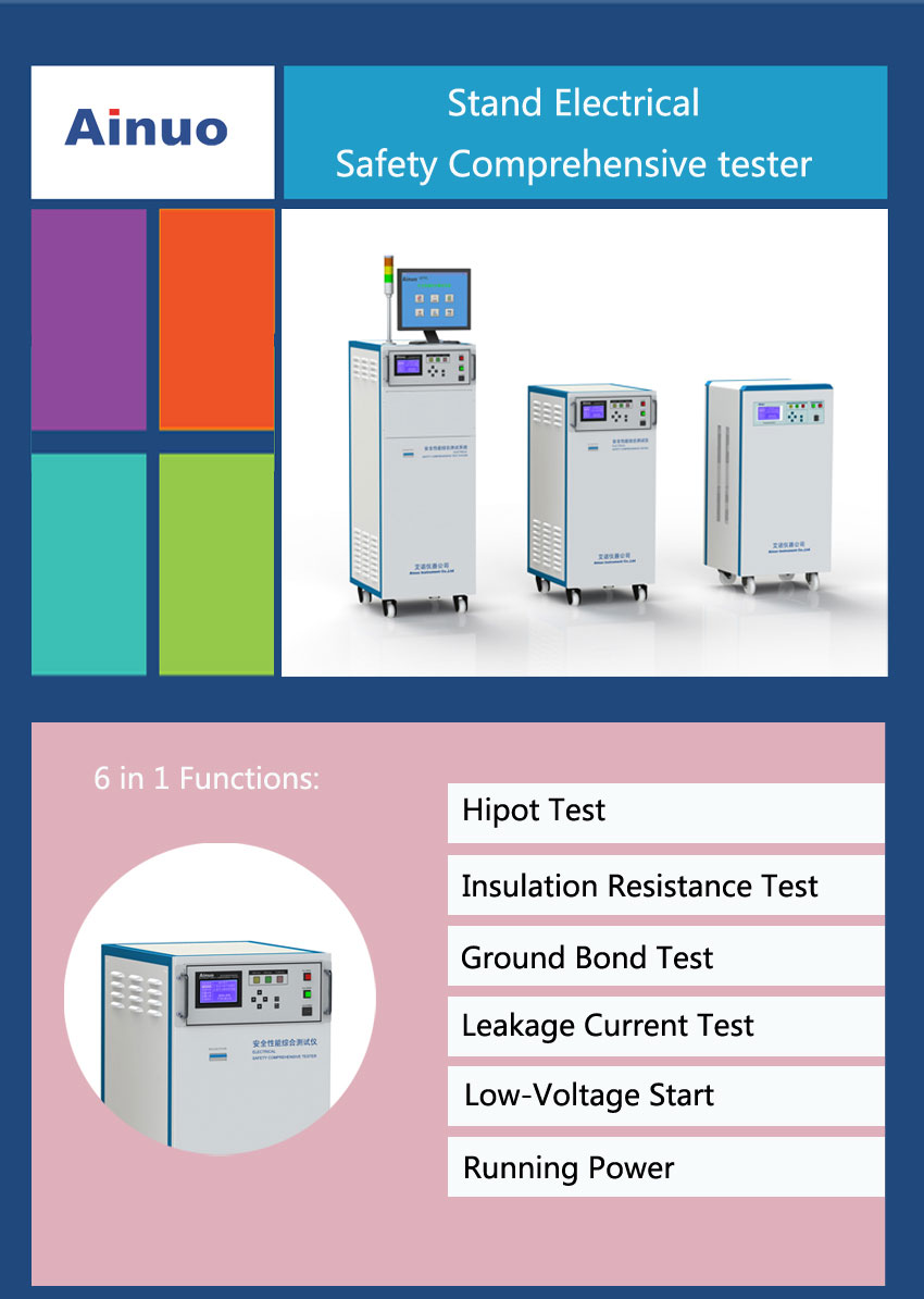 6 in 1 Stand Electrical Safety Compliance tester_Electrical Safety